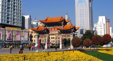 Asia's largest travel mart CITM 2013 to kick off in Kunming, China