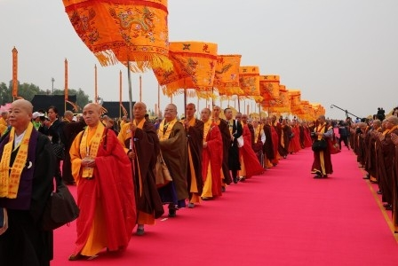 World Buddhist conference in Shaanxi China
