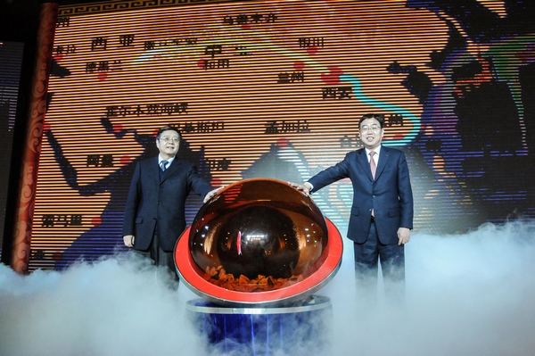 China begins Silk Road Tourism Year 2015 to attract more visitors