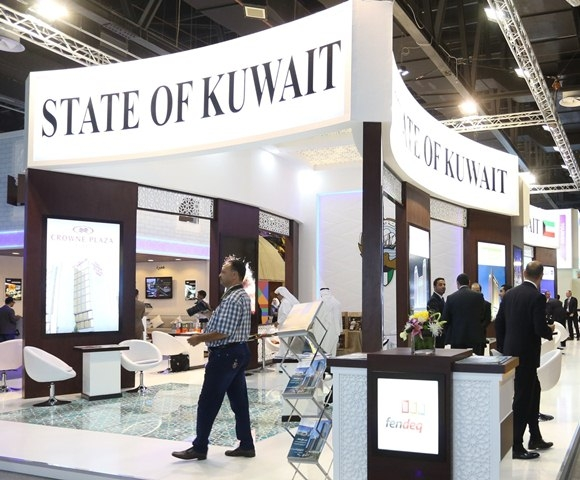 US$2 billion cultural and tourism investment in Kuwait