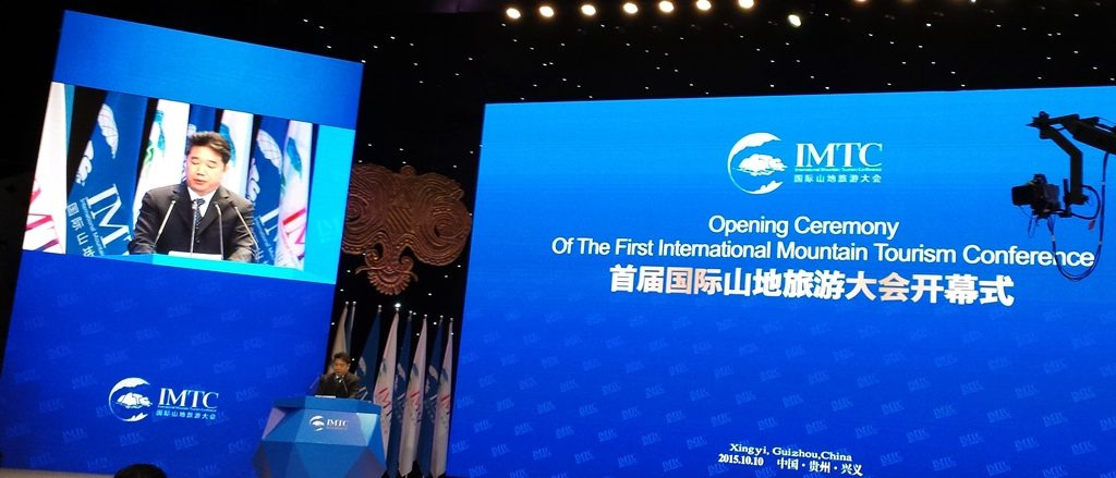 Guizhou international conference calls for sustainable development of mountain tourism