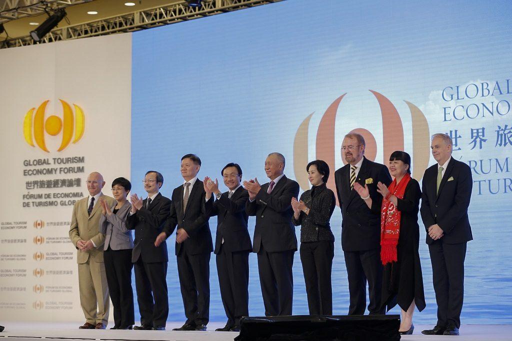 Global Tourism Economy Forum- Macau on Belt and Road Initiative
