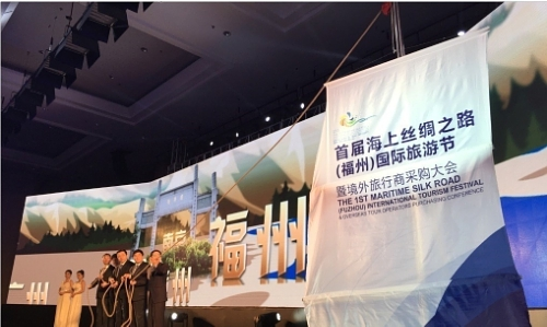 Maritime Silk Road (Fuzhou) International Tourism Festival concluded