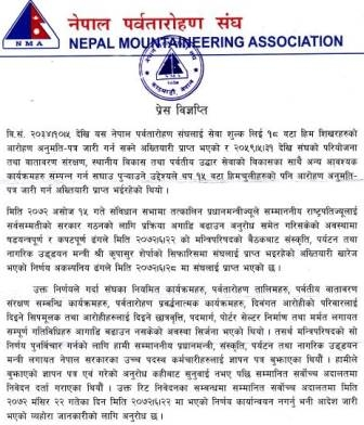 Nepal Court issues stay order in favour of Mountaineering Association