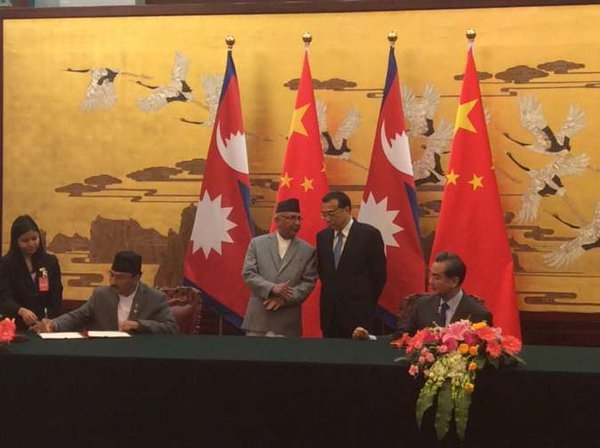 Nepal and People's Republic of China issue 15-point joint statement