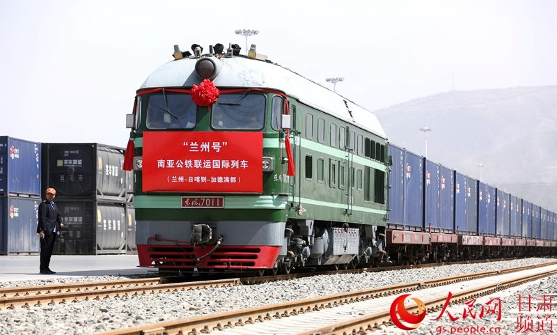 China opens its first Rail transport service to Nepal