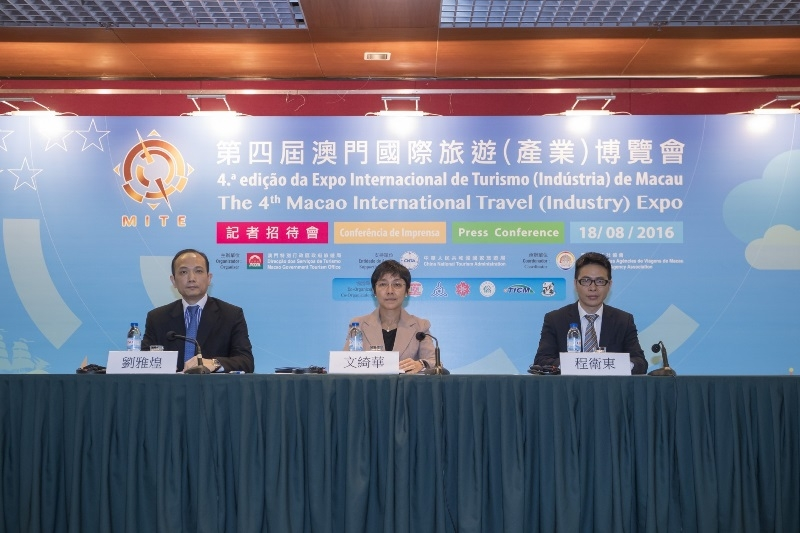 Fourth Macao International Travel  Expo in September
