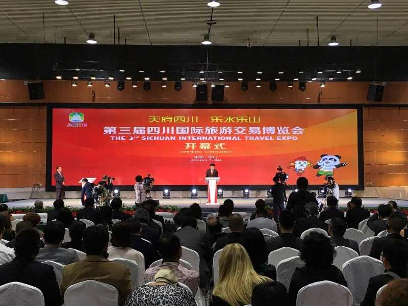 Third Sichuan International Travel Expo concluded in Leshan , China