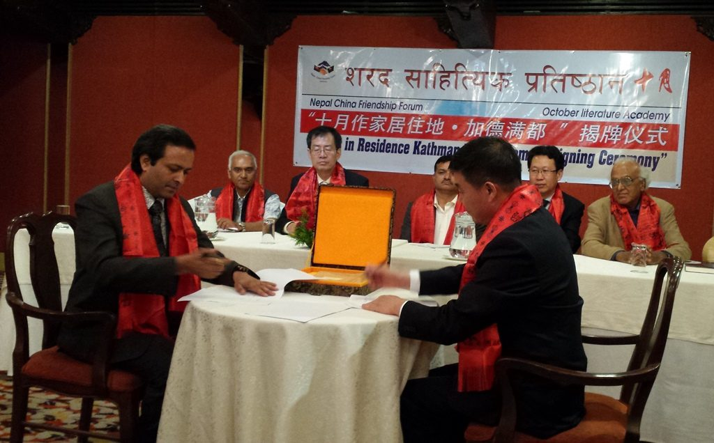 Nepal-China sign agreement on literary research and exchanges