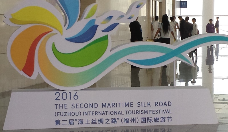 Second Maritime Silk Road Fuzhou International Tourism Festival concludes