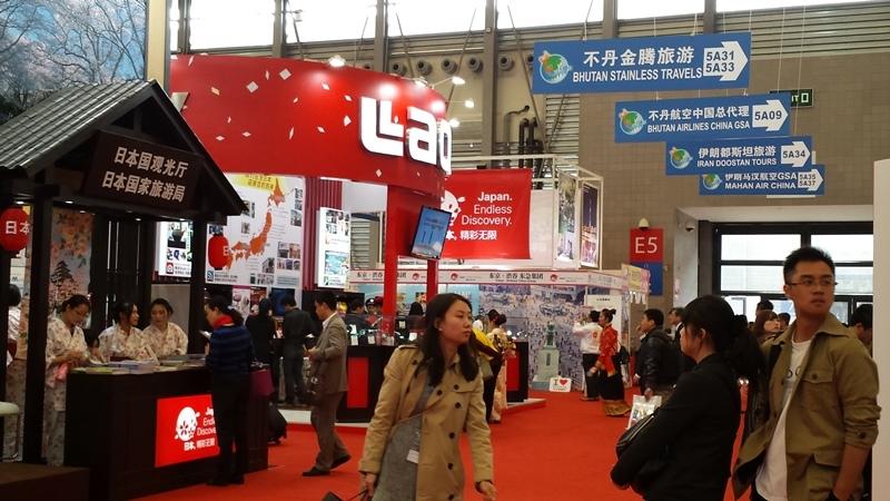 China International Travel Mart – 2016 set to open in Shanghai