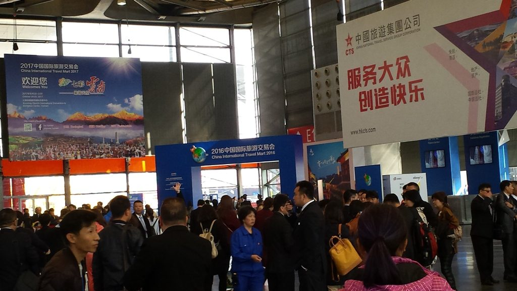 CITM 2016 kicks off in Shanghai – Photo Feature