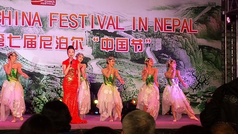 7th China Festival in Nepal and 2nd Kathmandu Cultural Forum