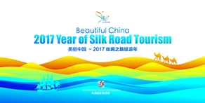 China launched 'Beautiful China – 2017 Year of Silk Road Tourism' campaign
