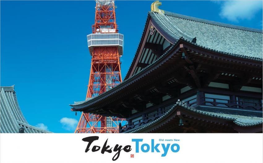 Tokyo creates new logo, slogan to promote city overseas