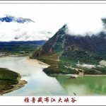 Tibet Plateau reports 99 new lakes in last four decades