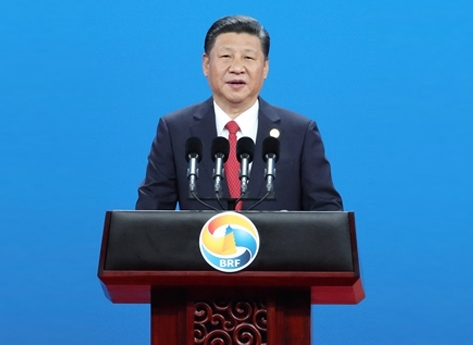 "Belt and Road Initiative ""a project of the century"" : President  Xi Jinping"