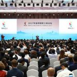 BRICS Summit  begins in coastal Xiamen city of China