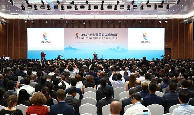 BRICS Summit  begins in coastal Xiamen city of China