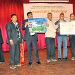 ' Kanchenjunga Spice Garden Tourism Trail ' developed in Taplejung