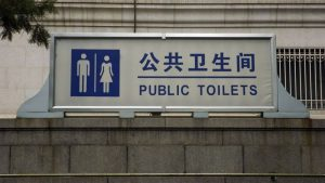 Toilet Revolution main project of Chinese tourism industry : LI