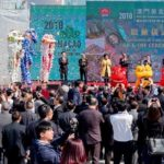 Macao Year of Gastronomy 2018 launched