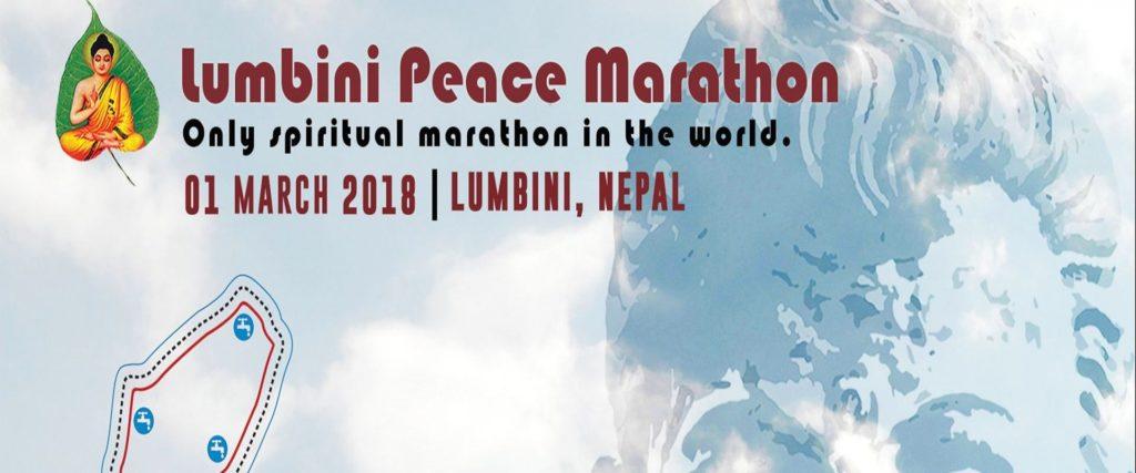 Lumbini Peace Marathon 2018 to promote Nepal tourism